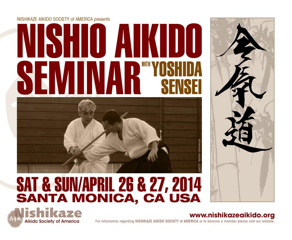 Yoshida Seminar 2014
